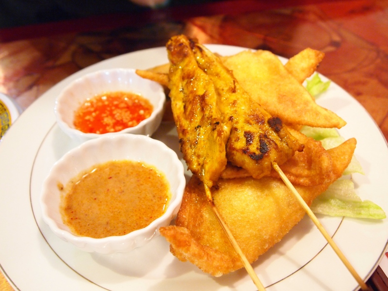 Chicken Satay from Bangkok Thai.