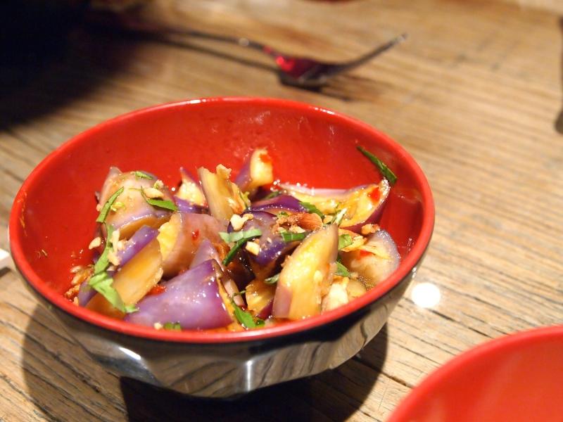 Japanese eggplant.