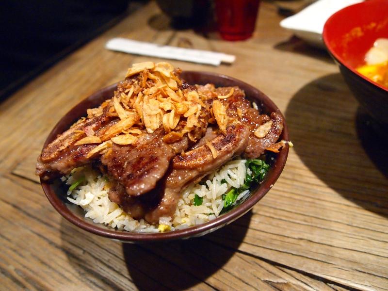 Short rib rice.